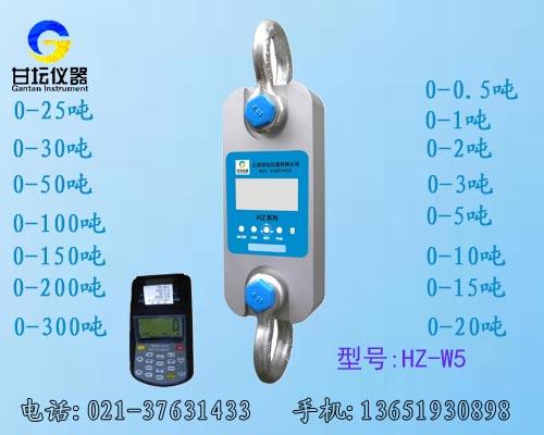 HZ-W5-1000KN拉力计,测力可达100吨 合金钢材质