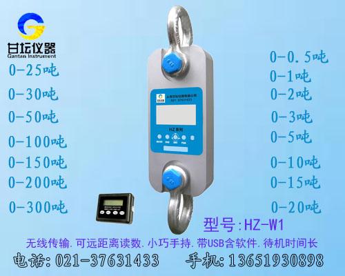 HZ-W1-200KN拉力计销售_小巧手持.带USB含软件